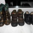 Отдается в дар Обувь для мальчика 33 р