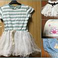 Отдается в дар Платье, юбка, бейсболка и шапочка на девочку от полугода до 1,5 лет