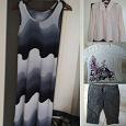 Отдается в дар Пакет женской одежды 48-50 размер