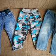Отдается в дар Штаны и джинсы для мальчика
