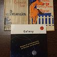 Отдается в дар Английский, книги для чтения