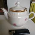 Отдается в дар Маленький заварочный чайник
