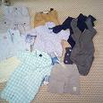 Отдается в дар Одежда на мальчика 74-86