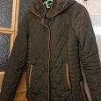 Отдается в дар Курточка, размер xs