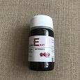 Отдается в дар ЛайфЕвит витамин Е