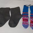 Отдается в дар Вязаные носочки для детей