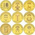 Отдается в дар Юбилейные монеты, гальваника