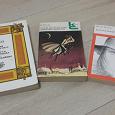 Отдается в дар книги. издательство «Художественная литература»