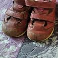 Отдается в дар Красные туфельки 25 размер