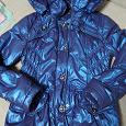 Отдается в дар Куртка демисезонная 134-140