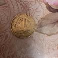 Отдается в дар Монета 10 рублей — 50 лет первого полета человека в космос