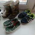 Отдается в дар Обувь для мальчика 27,28 размера