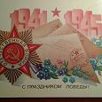 Отдается в дар Открытки СССР. Чистые.