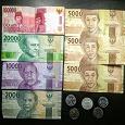 Отдается в дар Индонезийские рупии