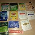 Отдается в дар Чай в пакетиках.