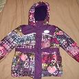 Отдается в дар Куртка зимняя на девочку 6-7 лет