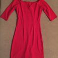 Отдается в дар Платье красное, р-р: S