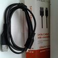 Отдается в дар USB mini- кабель передачи данных, новый