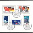 Отдается в дар Подарочный буклет ГДР 1974 г.
