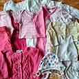 Отдается в дар Одежда для новорожденной девочки.