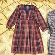 Отдается в дар платье из бабушкиного сундучка 48-50 р-р