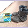 Отдается в дар Обувь для мальчика 2 года