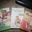 Отдается в дар Книги. По развитию и воспитанию малышей и деток.