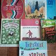 Отдается в дар Детские книги советские