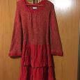Отдается в дар Красное платье Nolita, 38