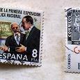 Отдается в дар марки Испании