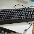 Отдается в дар Клавиатура