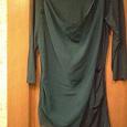 Отдается в дар Женская одежда 44 размера