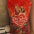 Отдается в дар Корм для собак Darling