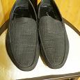 Отдается в дар мужские туфли разм. 44,5
