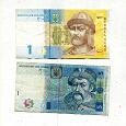 Отдается в дар В коллекцию — банкноты Украины 1 и 5 гривен