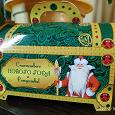 Отдается в дар Новогодняя коробка в виде сундука