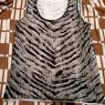 Отдается в дар Майка белого тигра хлопковая размер 46+