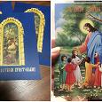 Отдается в дар Открытки новые православной тематики
