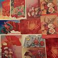 Отдается в дар Советские открытки Слава Октябрю.