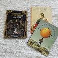 Отдается в дар Детские книги в коллекцию