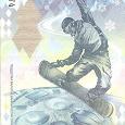 Отдается в дар Банкнота 100 рублей.