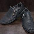 Отдается в дар Ботинки /туфли для мальчика