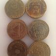 Отдается в дар Монеты 10 ГВС