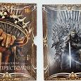 Отдается в дар DVD Игра престолов 2 сезона