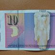 Отдается в дар банкнота Македонии