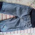 Отдается в дар Детские джинсы на годик.