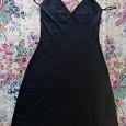 Отдается в дар Маленькое черное платье холтер