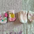 Отдается в дар Носочки для новорожденных