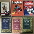Отдается в дар Разные книжки по английскому языку