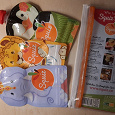 Отдается в дар многоразовые пакеты для детского питания